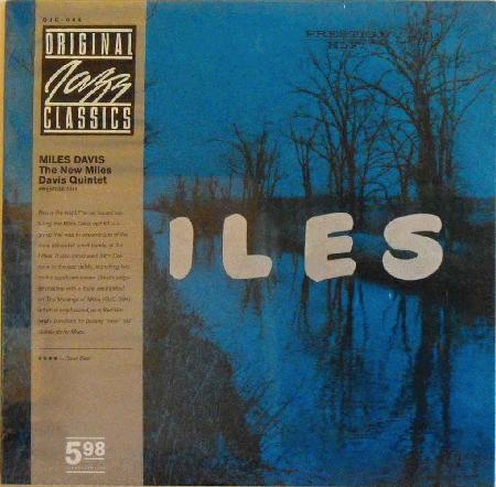 Davis, Miles - New Miles Davis Quintet CD