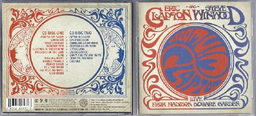 Eric Clapton Live From Madison Square Garden Records Vinyl And Cds Hard To Find And Out Of Print