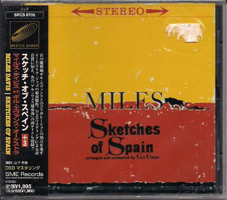 Davis, Miles - Sketches Of Spain CD