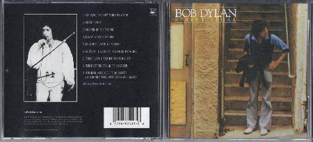 Bob Dylan Street Legal Records, LPs, Vinyl and CDs - MusicStack