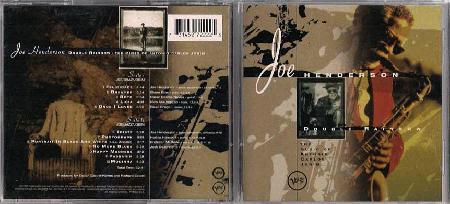 Joe Henderson Double Rainbow Records Lps Vinyl And Cds
