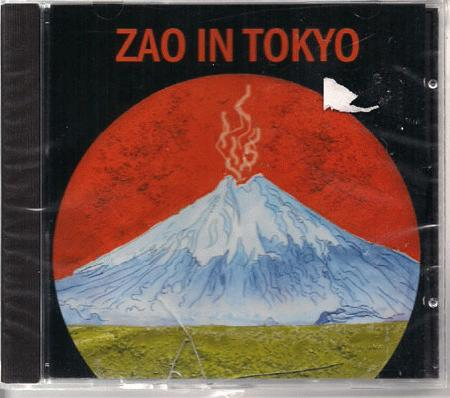 Zao Records Lps Vinyl And Cds Musicstack