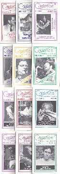 Various Authors Cadence Magazine Volume 9 1983 12 Issues BOOKS